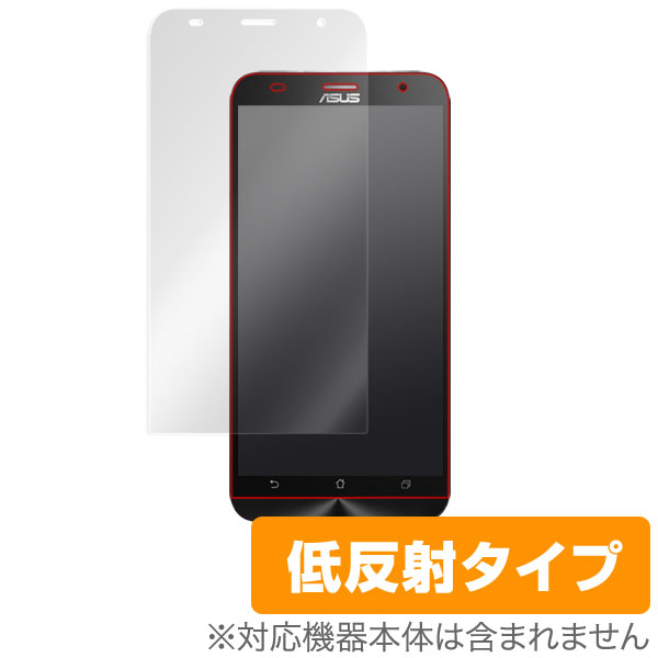 OverLay Plus for ASUS ZenFone 2(ZE551ML)