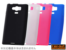 シリコンケース for AQUOS SERIE mini SHV31