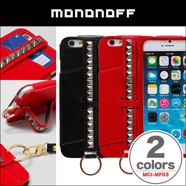 mononoff MF03 Multi Function Case for iPhone 6s/6