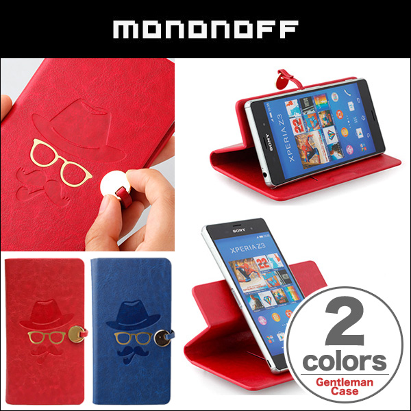 mononoff Gentleman Case for 5inch Smartphone