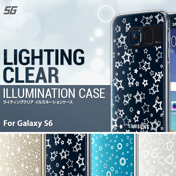 SG Lighting Clear イルミネーションケース for Galaxy S6 SC-05G