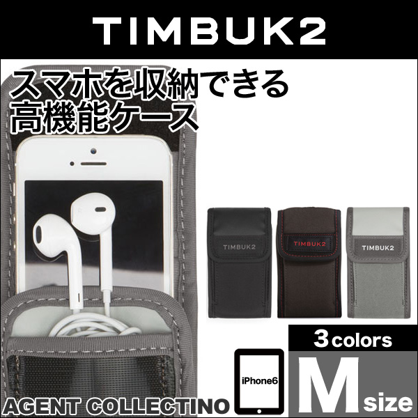TIMBUK2 3WAY M