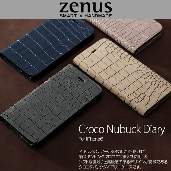 Zenus Croco Nubuck Diary for iPhone 6