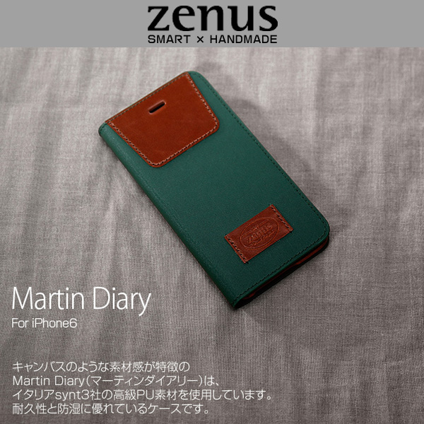 Zenus Martin Diary for iPhone 6