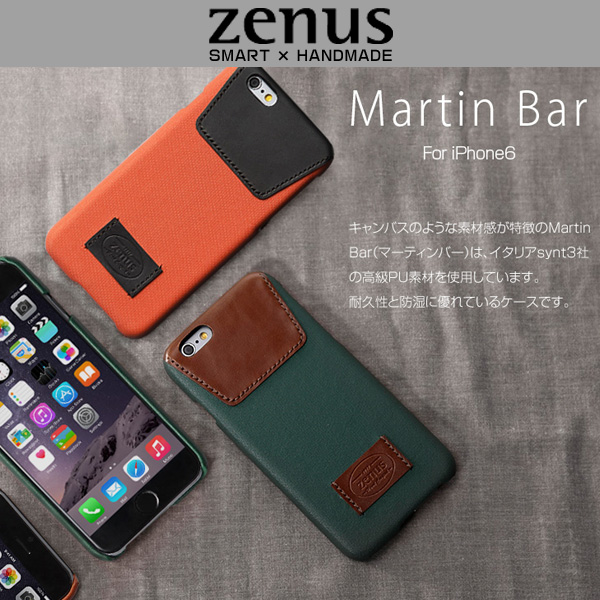Zenus Martin Bar for iPhone 6