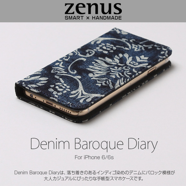 Zenus Denim Baroque Diary for iPhone 6s/6