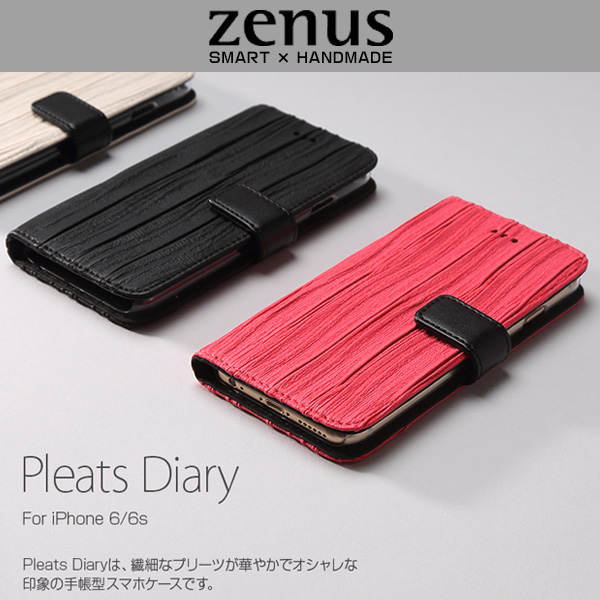 Zenus Pleats Diary for iPhone 6s/6