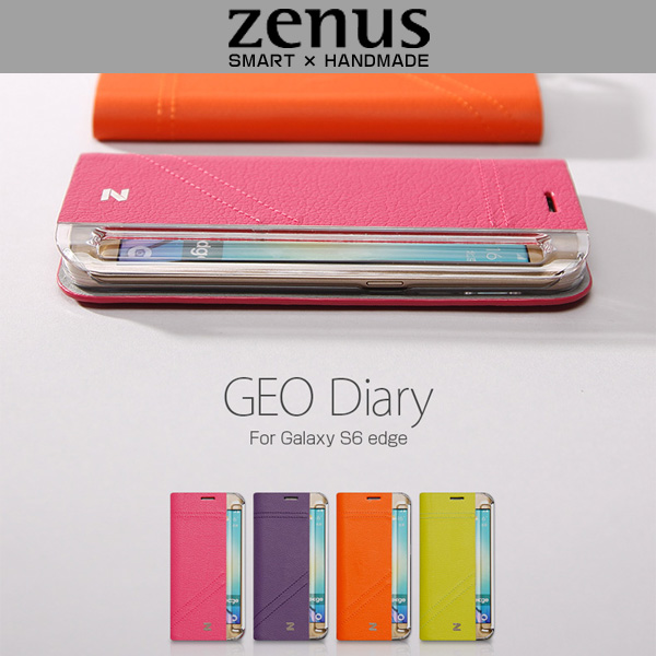 Zenus GEO Diary for Galaxy S6 edge SC-04G/SCV31