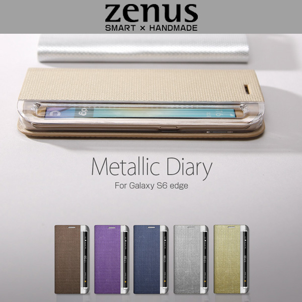 Zenus Metallic Diary for Galaxy S6 edge SC-04G/SCV31