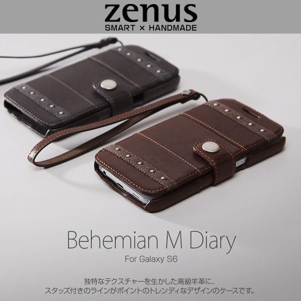 Zenus Bohemian M Diary for Galaxy S6 SC-05G
