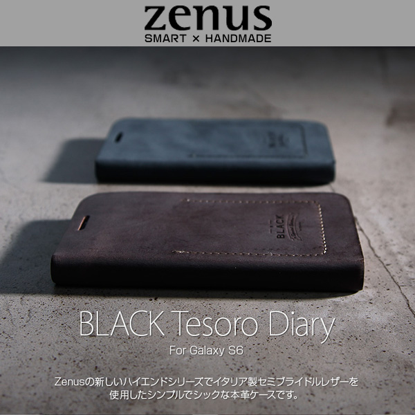 Zenus BLACK Tesoro Diary for Galaxy S6 SC-05G