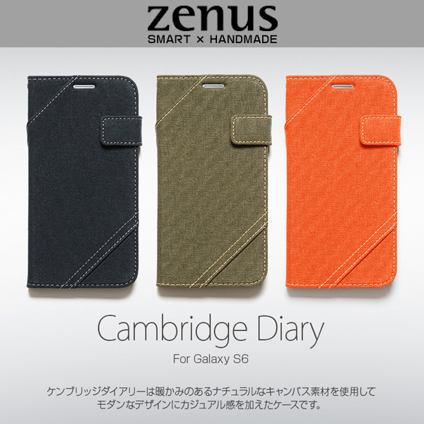 Zenus Cambridge Diary for Galaxy S6 SC-05G