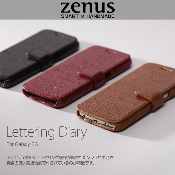 Zenus Lettering Diary for Galaxy S6 SC-05G