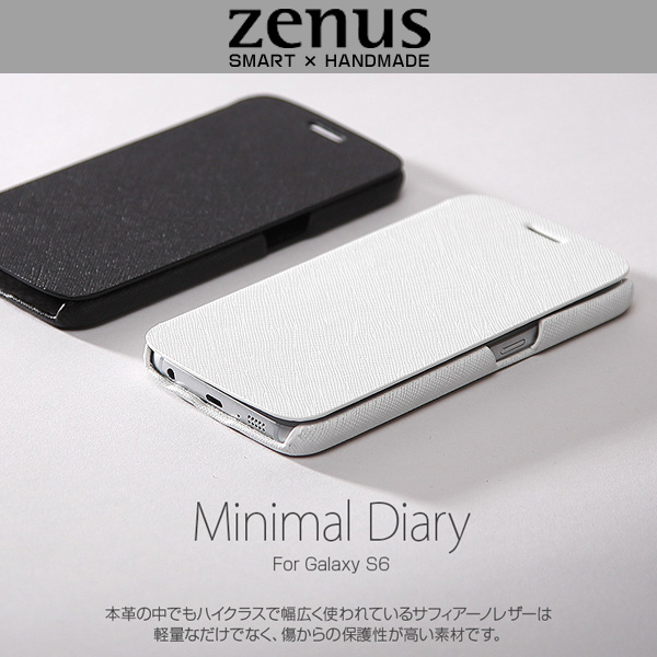 Zenus Minimal Diary for Galaxy S6 SC-05G