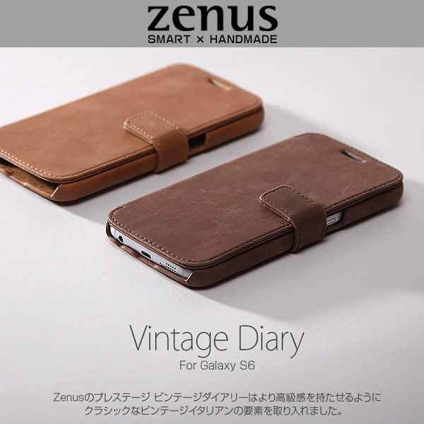 Zenus Vintage Diary for Galaxy S6 SC-05G