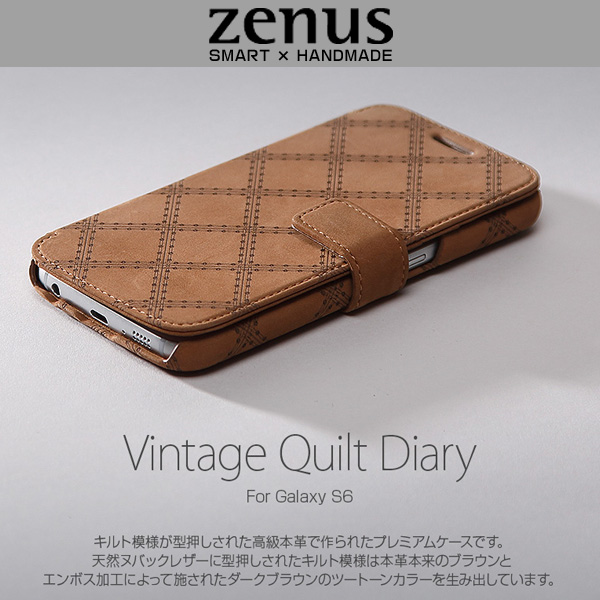 Zenus Vintage Quilt Diary for Galaxy S6 SC-05G