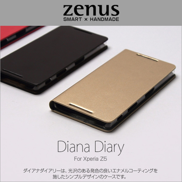 Zenus Diana Diary for Xperia (TM) Z5 SO-01H / SOV32 / 501SO