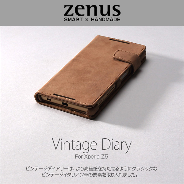 Zenus Vintage Diary for Xperia (TM) Z5 SO-01H / SOV32 / 501SO