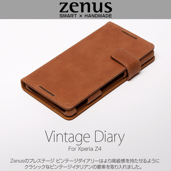 Zenus Vintage Diary for Xperia (TM) Z4 SO-03G/SOV31/402SO