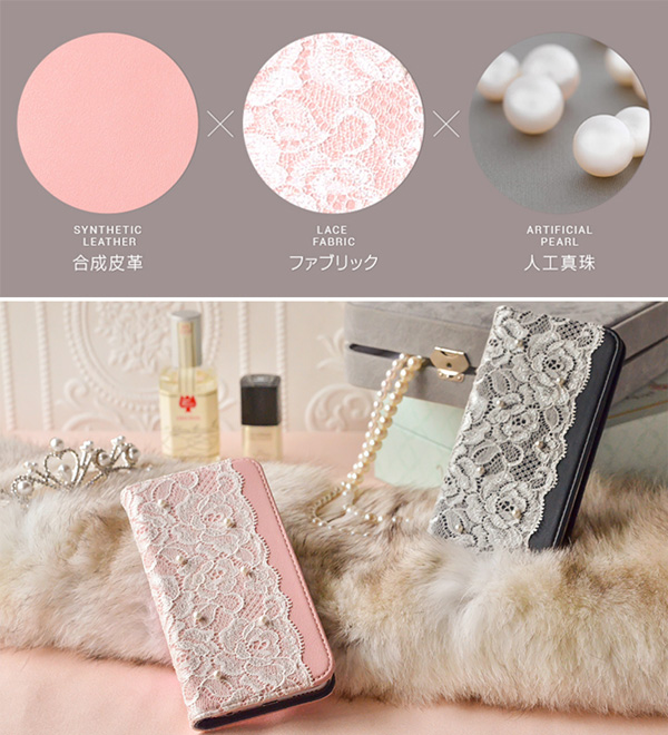 abbi Lace Diary for iPhone 6s/6