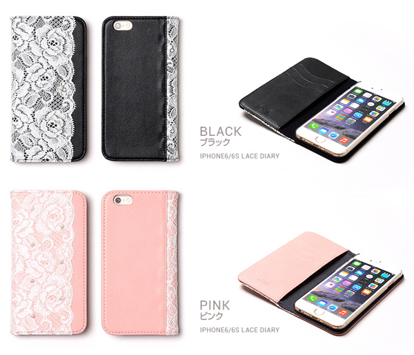 カラー abbi Lace Diary for iPhone 6s/6