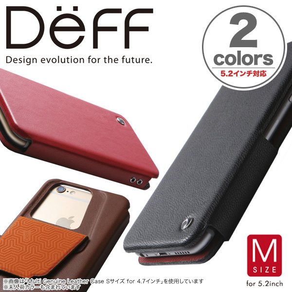 Multi Genuine Leather Case Mサイズ for 5.2インチ