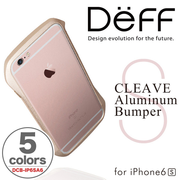 promo code 18ca8 7dc99 CLEAVE Aluminum Bumper for iPhone 6s/6-Vis-a-Vis (ビザビ) 本店
