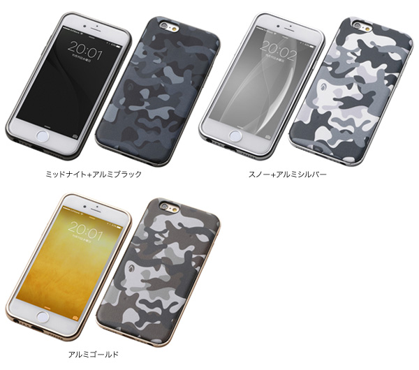 カラー Hybrid Case UNIO PU Leather Camouflage for iPhone 6s/6