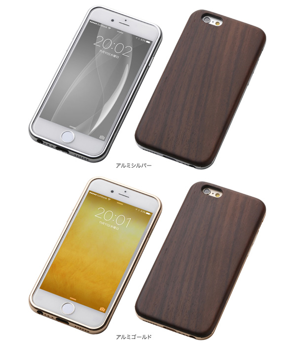 カラー Hybrid Case UNIO Ebony for iPhone 6s/6
