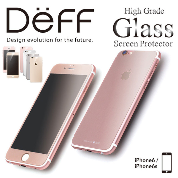 High Grade Glass Screen Protector for iPhone 6s/6(カラーシリーズ)