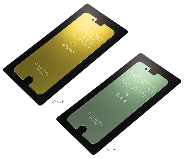 カラー Protection Mirror Glass for iPhone 6s/iPhone 6