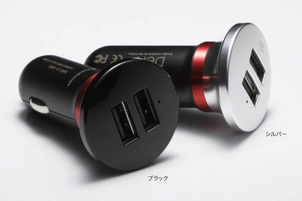 カラー Car Ciger Charger FIGO