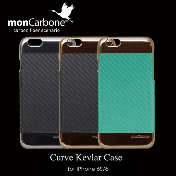monCarbone Curve Case for iPhone 6