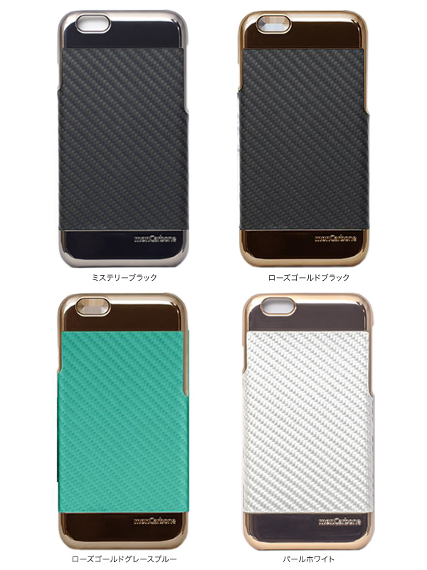 カラー monCarbone Curve Case for iPhone 6