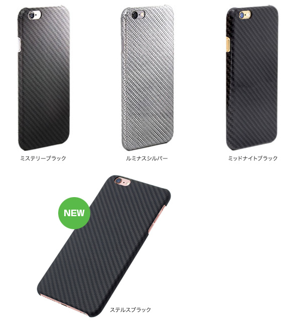 カラー monCarbone HoverKoat for iPhone 6