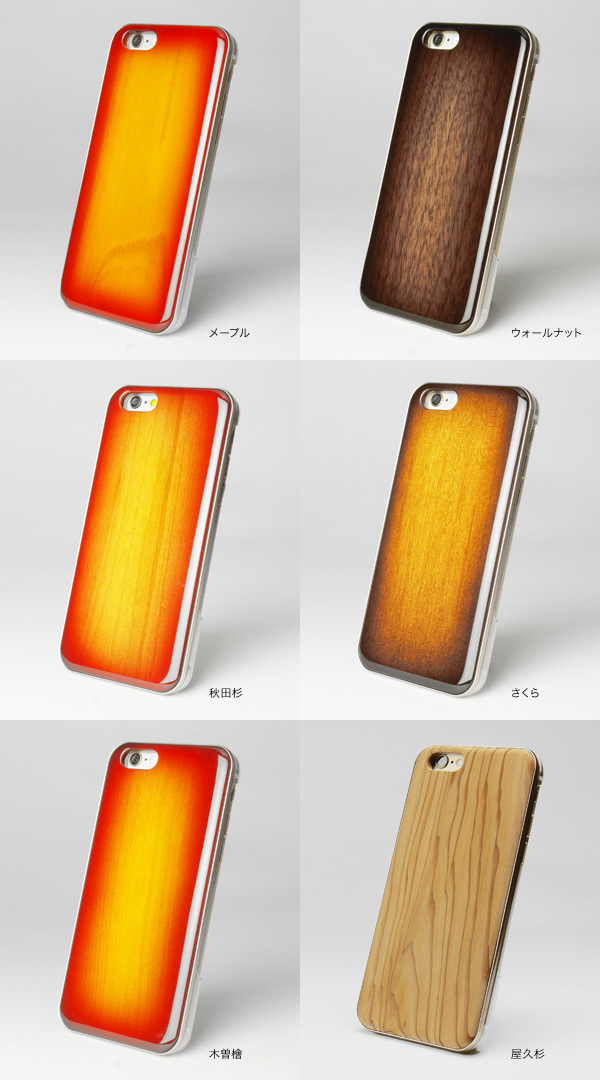 カラー Razornautz REAL WOODEN CASE COVER 「WoodGrain-木目-」 for iPhone 6