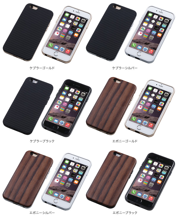 カラー Hybrid Case UNIO for iPhone 6