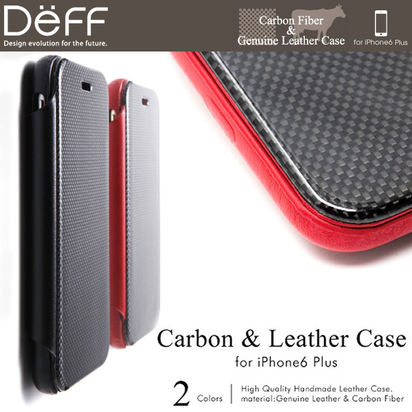 Carbon Fiber & Genuine Leather Case for iPhone 6 Plus