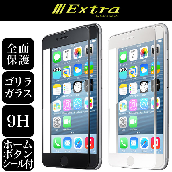 EXTRA by GRAMAS Full Cover Glass EXIP6LFC for iPhone 6 Plus