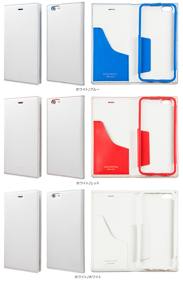 カラー GRAMAS Full Leather Case Tricolor Limited LC644PL3 for iPhone 6 Plus