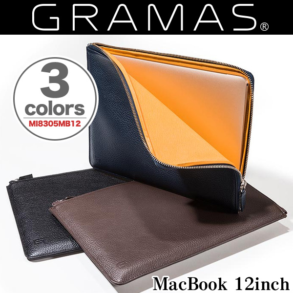 GRAMAS Meister Leather Sleeve Case MI8305MB12 for MacBook 12インチ