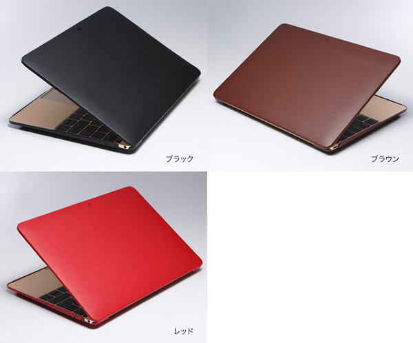 カラー PU Leather Jacket for MacBook 12インチ