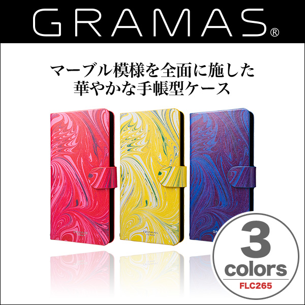 "GRAMAS FEMME Multi Case EveryCa ""Mab"" FLC265 for Smartphone"