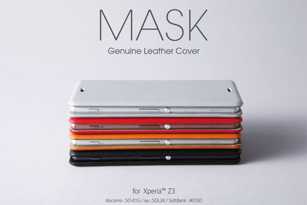 Genuine Leather Cover MASK for Xperia (TM) Z3
