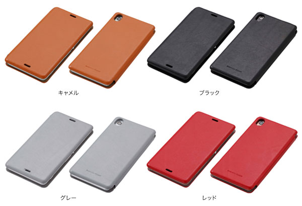 カラー Genuine Leather Cover MASK for Xperia (TM) Z3