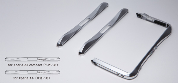 CLEAVE Aluminum Bumper for Xperia (TM) A4 SO-04G/Z3 Compact SO-02G