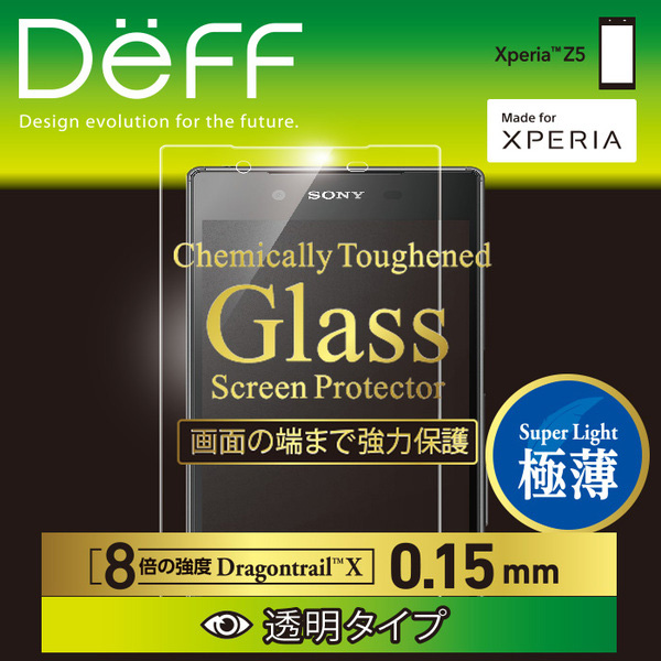 Chemically Toughened Glass Screen Protector for Xperia (TM) Z5 SO-01H / SOV32 / 501SO
