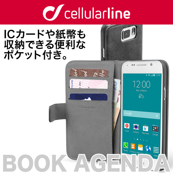 cellularline Book Agenda 手帳型 レザーケース for Galaxy S6 SC-05G