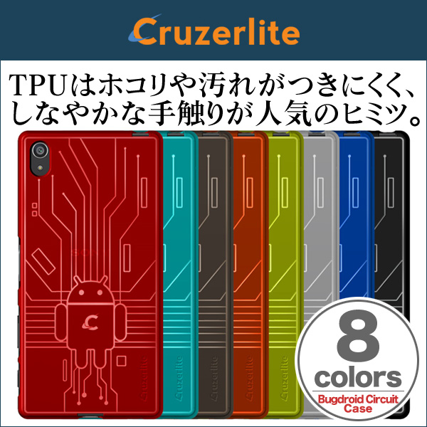 Cruzerlite Bugdroid Circuit Case for Xperia (TM) Z5 Premium SO-03H