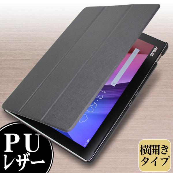 4ae39cd8a3 株式会社ミヤビックス - PU レザーケース for ASUS ZenPad 10(ブラック)